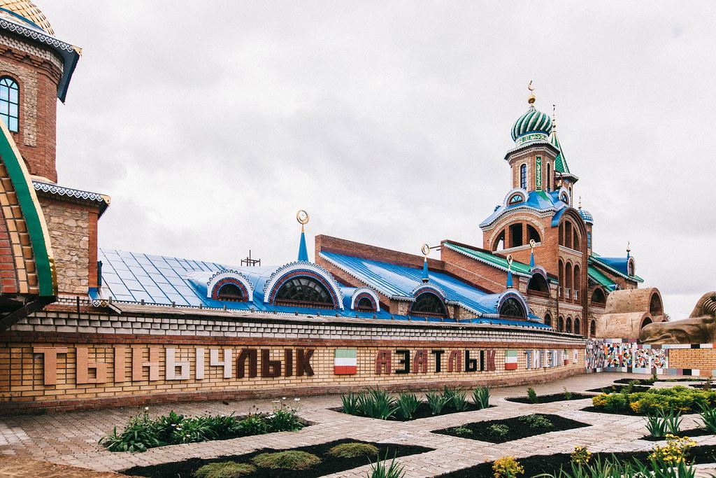 Kaikkien uskontojen temppeli - Kazan