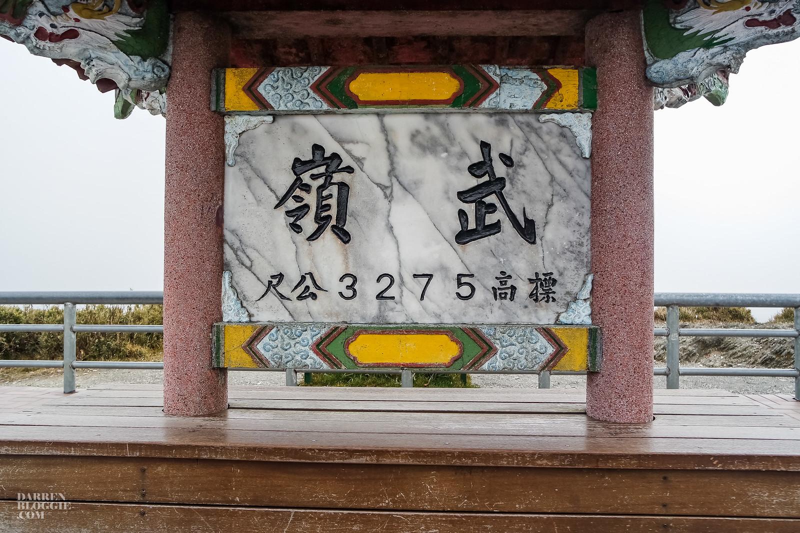 taiwan_taroko_park-58