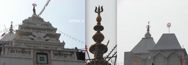 श्री गौरी शंकर मंदिर () - 30, Main Chandni Chowk Road Chandni Chowk New Delhi