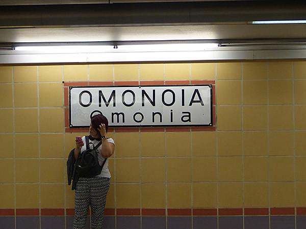 omonia 1