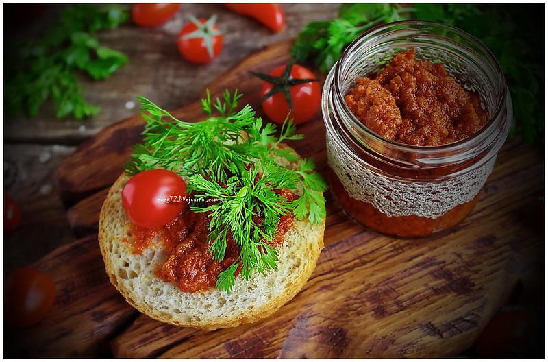 ...Balkan sauce