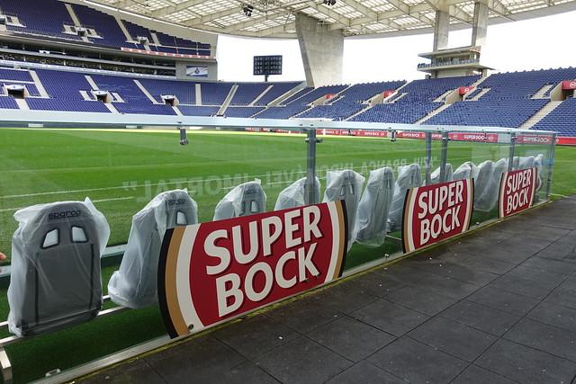 FC Porto Estádio do Dragão 巨龍球場