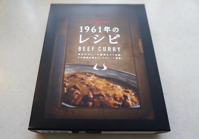 Originator of Champion Curry 1961
