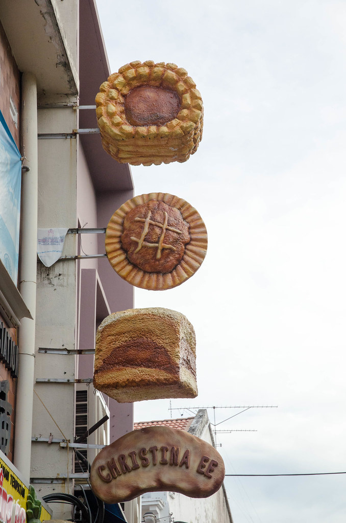 One of the cookies shop in Jonker Street Melaka.