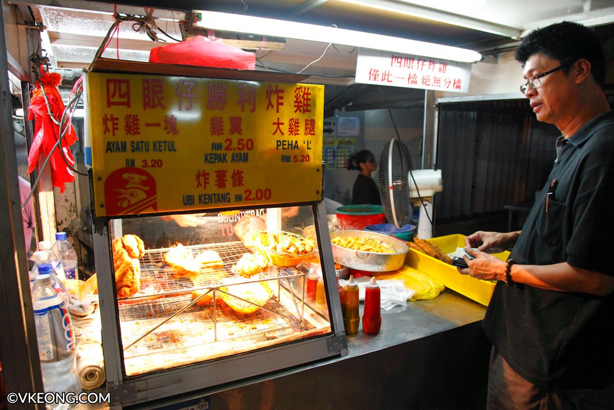 Sei Ngan Chye Winner's Fried Chicken Pudu