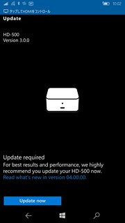 Display Dock HD-500 Update now | by jiminy nseries