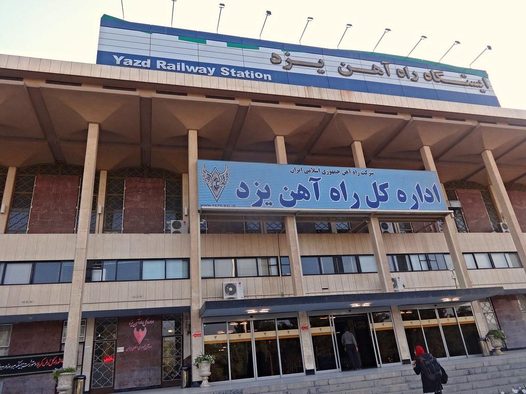 Yazd Railway Station