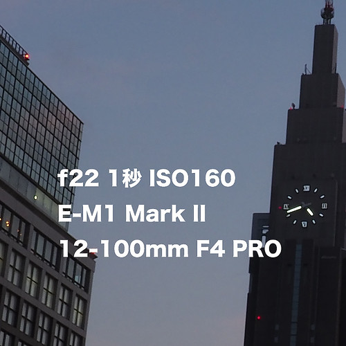 E-M1 Mark II & 12-100mmF4_03