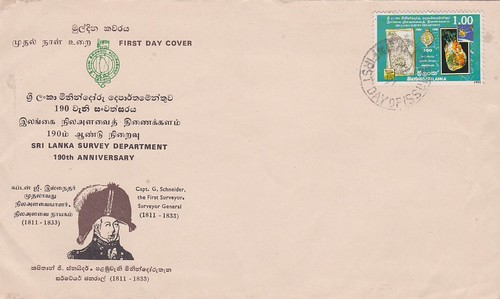 Sri Lanka 1991 Survey Department 190th Anniversary | by kisholi