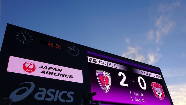 2016/10 J2第38節 京都vs岡山 #01