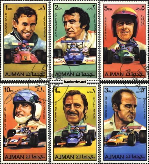 Známky Ajman 1971 Slávny pretekári, razÃ-tkovaná séria