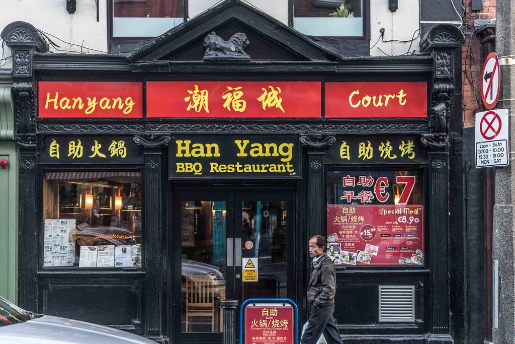A LITTLE CHINATOWN IN DUBLIN [PARNELL STREET]-109008