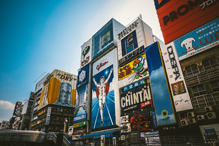 Dotonbori_1 | by hans-johnson