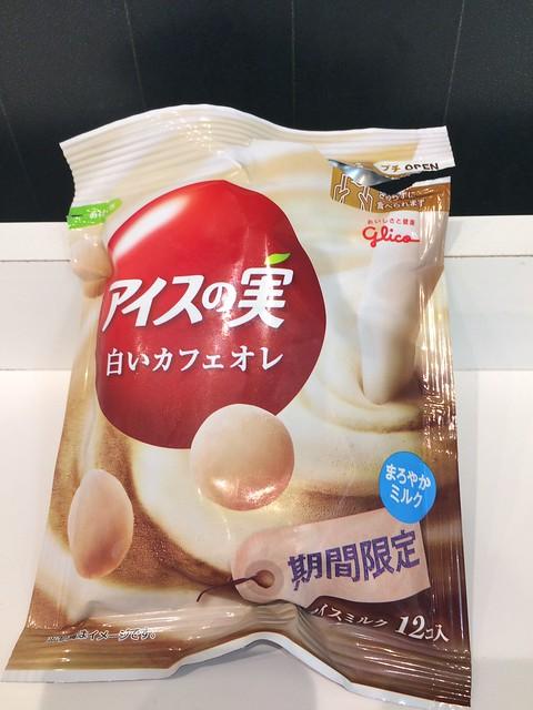 白咖啡味冰淇淋球