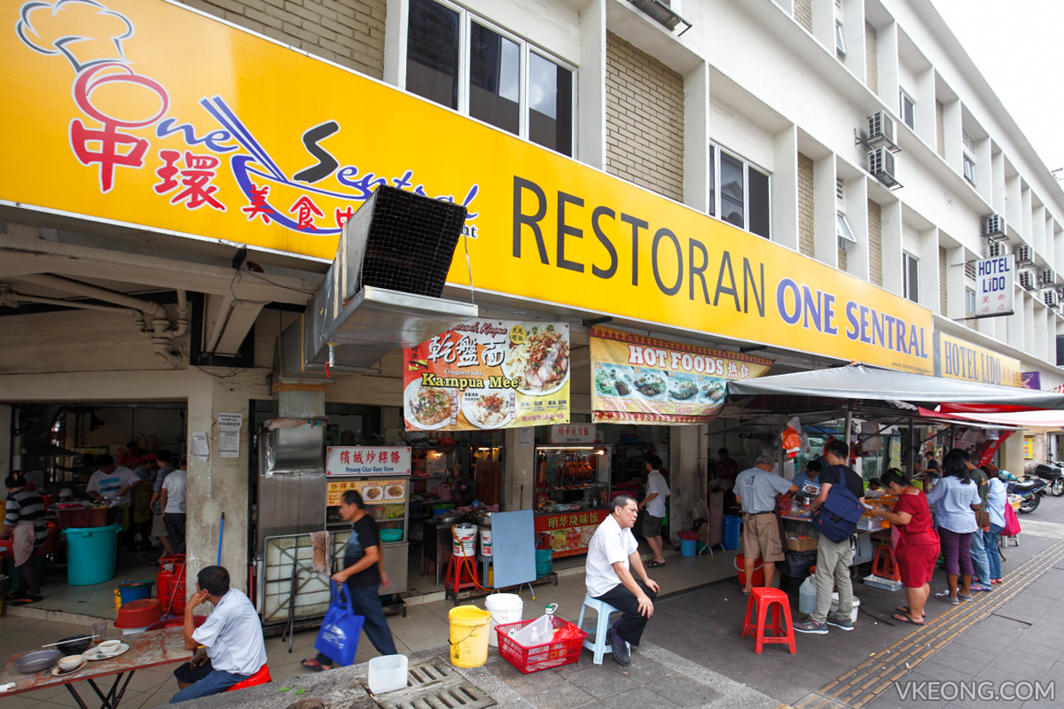 Restoran One Sentral Brickfields