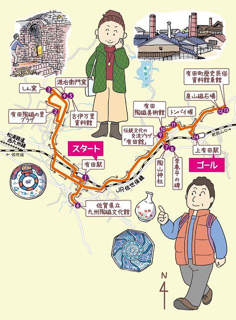 きょうの健康2016年12月号 map