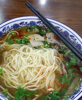 Lanzhou La Mian red and spicy | by La Mian World