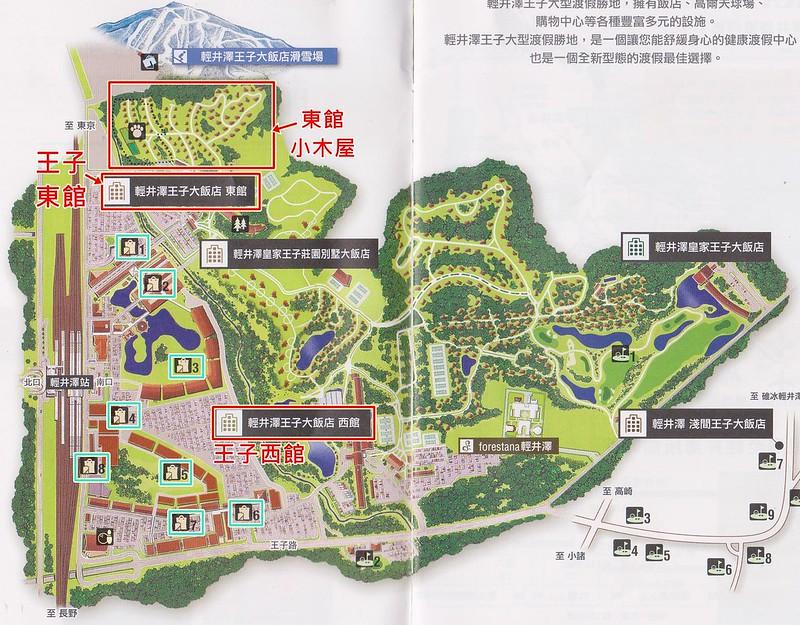 王子東館地圖
