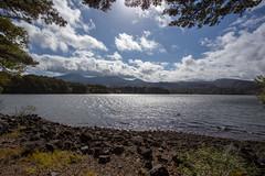 Lac Hibara