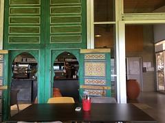 Green Door Winery (15 Minutes Away)