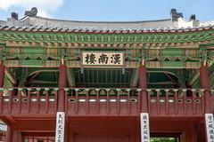 57122-Namhansanseong