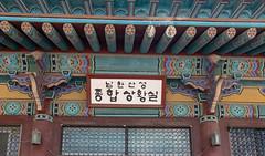 57280-Namhansanseong