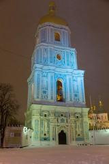 Cattedrale di Santa Sofia