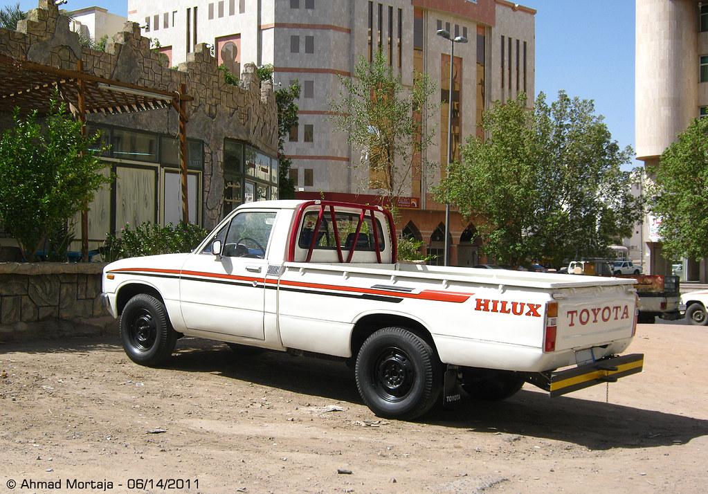 1981 Toyota Hilux 3rd Generation Ahmad Mortaja Flickr