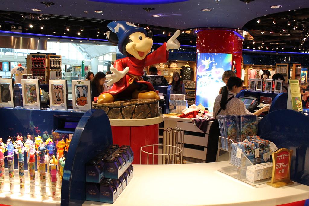 The Magic Of Hong Kong Disneyland Store At The Hong Kong I