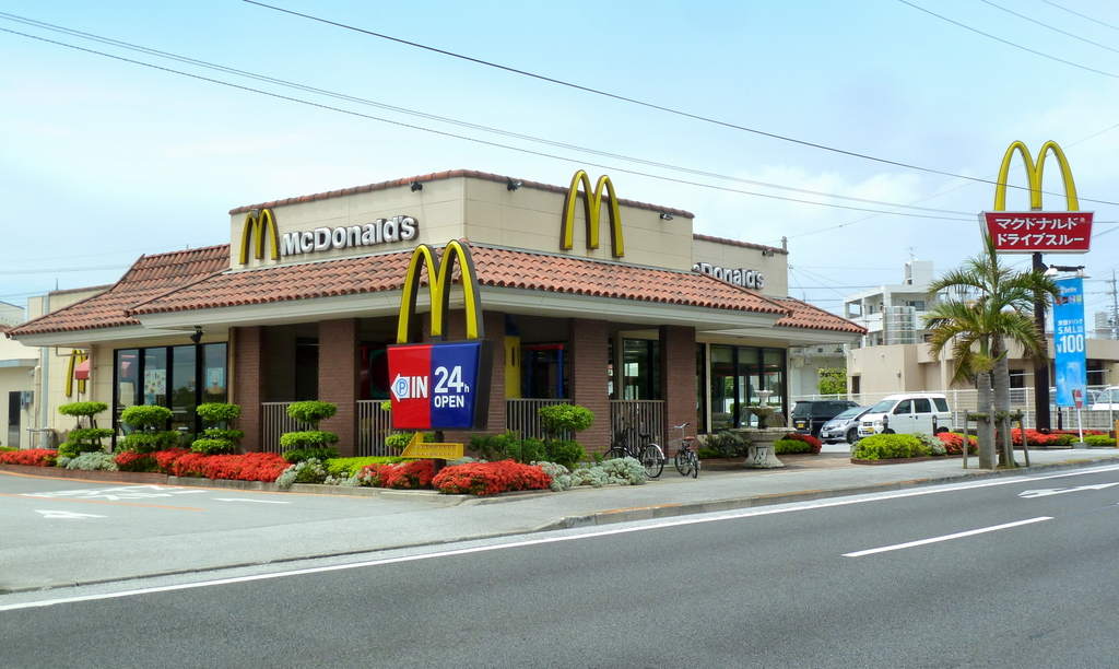 Mcdonalds On Okinawa There Are 35 Full Blown Mcdonalds