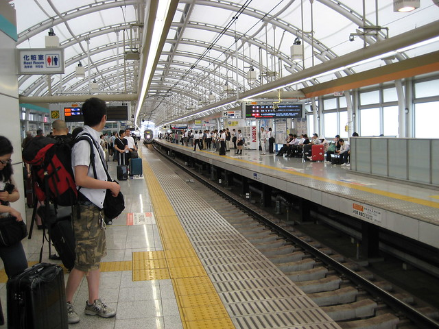 Keisei Skyliner train arriving at Nippori station