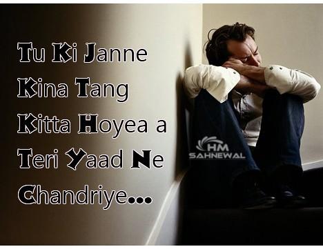 Punjabi Love Shayari With English Translation | Anti Love ...