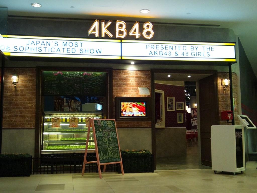 Akb Cafe English Menu