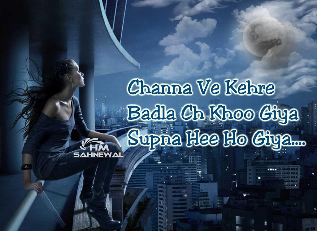 Supna Hi Hoo Giya Punjabi Wallpaper Punjabi Shayari Sad Ha Flickr