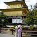 Kinkaku-ji Templo del Pabellon Dorado Kyoto