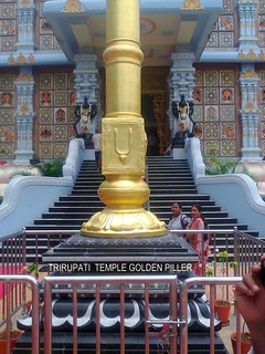 "golden piller in tirupati temple | by Ravikant""The Indian Travel Photographer's "" photos"