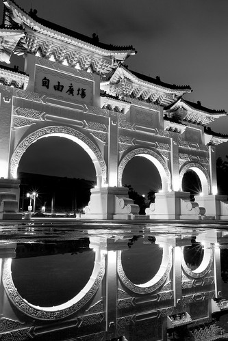 National Chiang Kai-shek Memorial Hall | by monicawei7