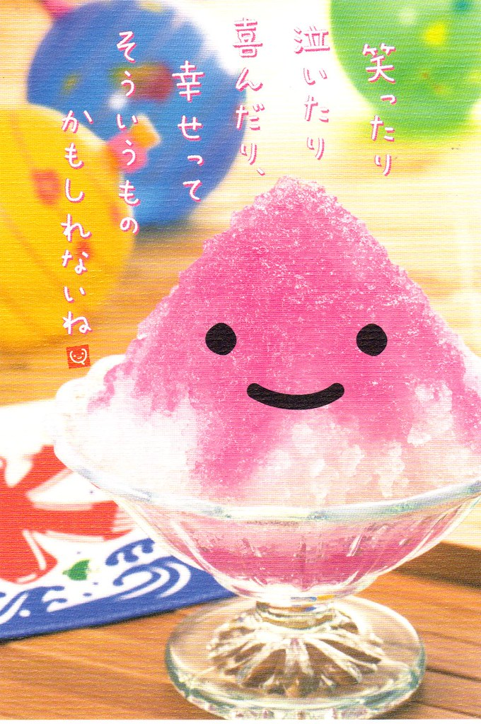 Kawaii Snow Cone Smiling Food With Faces Postcard