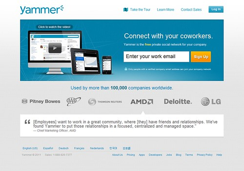 Yammer vs Chatter: battling it out a/b style | by leobard