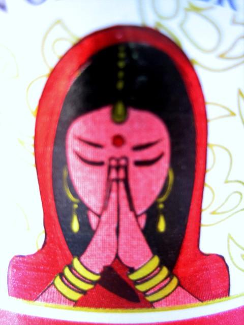 Namaste Hands A...