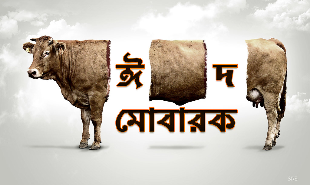 Eid Ul Adha Story For Kids