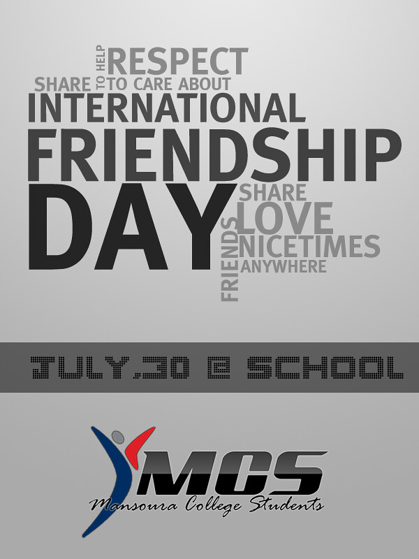 International Friendship Day Poster