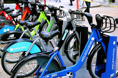 NYC Bike Share Operator Announcement | by NYCDOT
