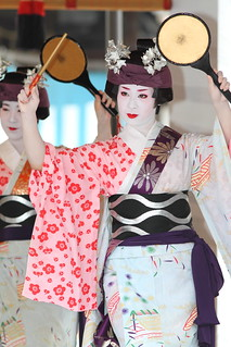 The Komachi Odori Performance | by Teruhide Tomori
