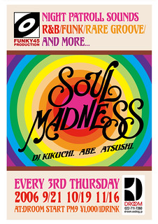 Soul Madness 1 | by dolphin design