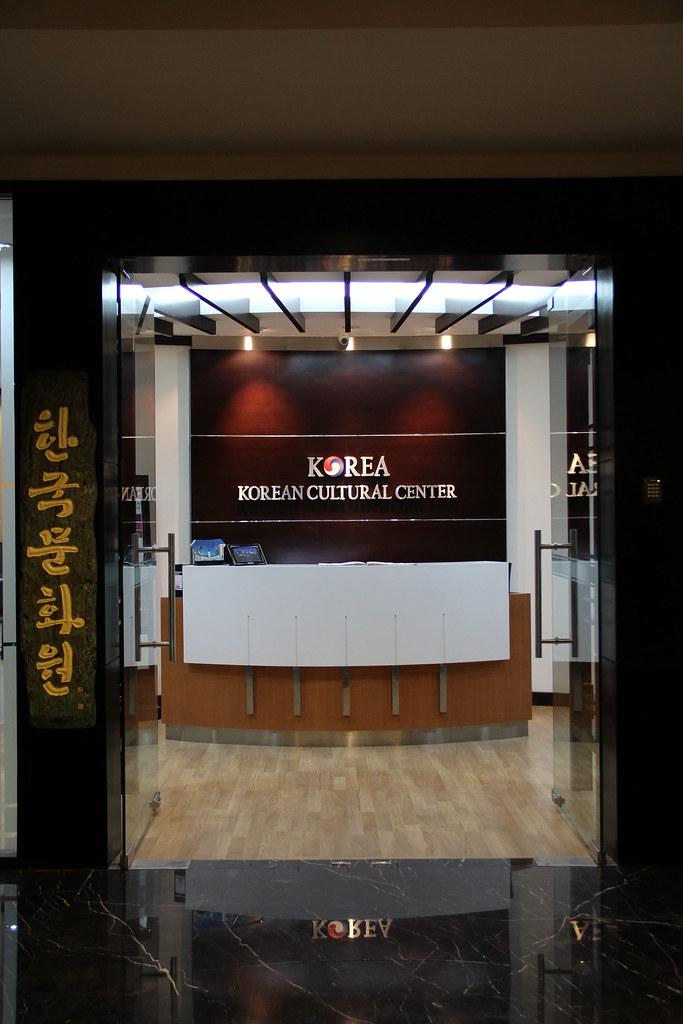 Korean Cultural Center in Indonesia  Korean Cultural Center…  Flickr