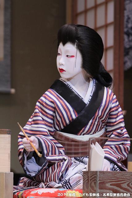 こども歌舞伎「与話情浮名横櫛 ...