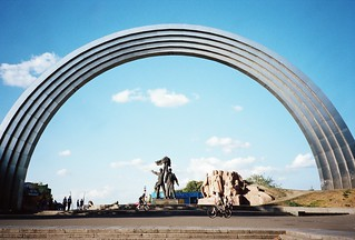 People's Friendship Arch, Kiev, Ukraine | by Christopher_JM