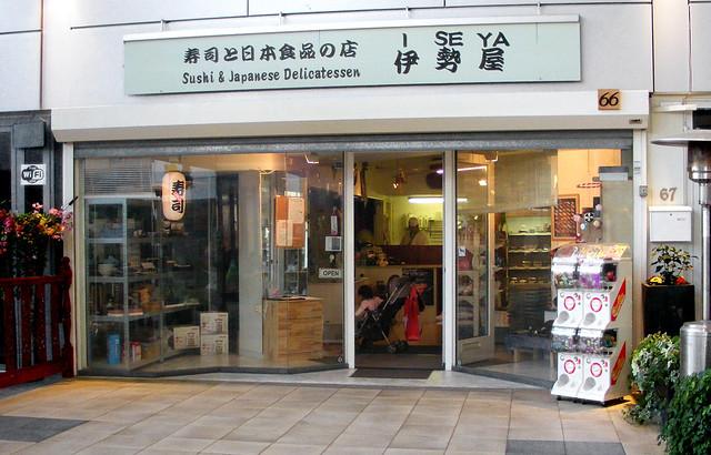 Japanse winkel Iseya in Amstelveen