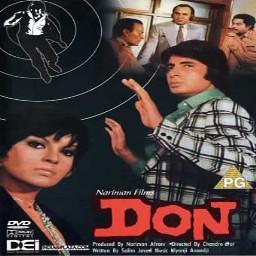 Schoolobden — don 2006 movie mp3 songs free download.